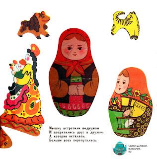 Детские книги времен СССР. Берестов Матрёшкины потешки художники А. Скориков и Г. Александрова, 1982, 1985, 1986 и 1987 годы.