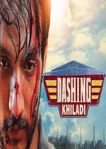Dashing Khiladi 2019 Hindi Dubbed Full Movie Download