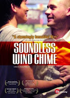 Soundless Wind Chime, film