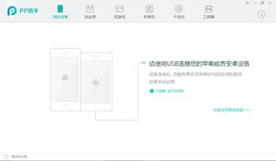 Cách Jailbreak iOS 9.3.3 chuẩn nhất cho người dùng - 158305