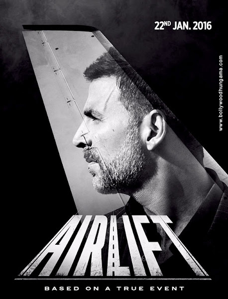 Airlift (2016) Movie Poster No. 3