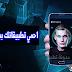 تطبيق iobit applock من الخيال العلمي لقفل التطبيقات وحماية هاتفك ببصمة وجهك