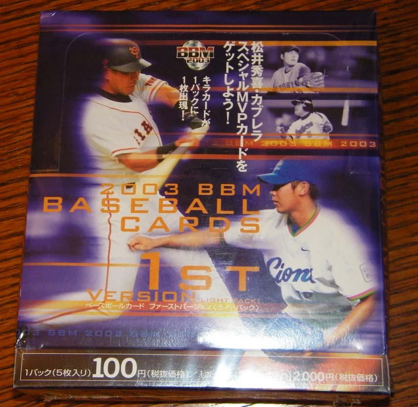 Japanese Baseball Cards February 2016