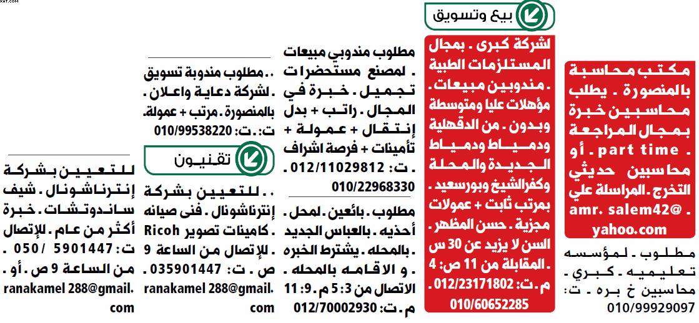 gov-jobs-16-07-28-01-42-02