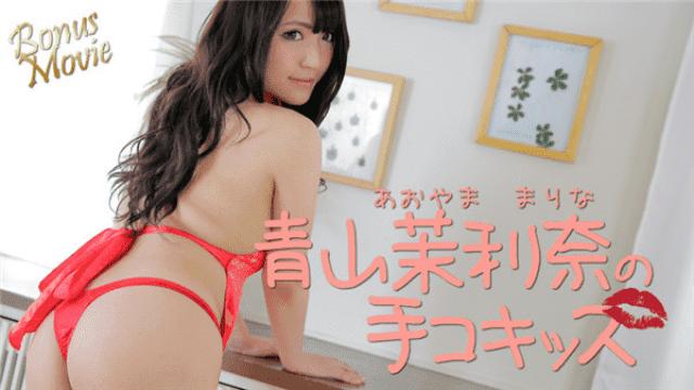 Mary Aoyama Aoyama Mariana Asian Porn