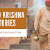Lord Krishna Stories: Then vs Now