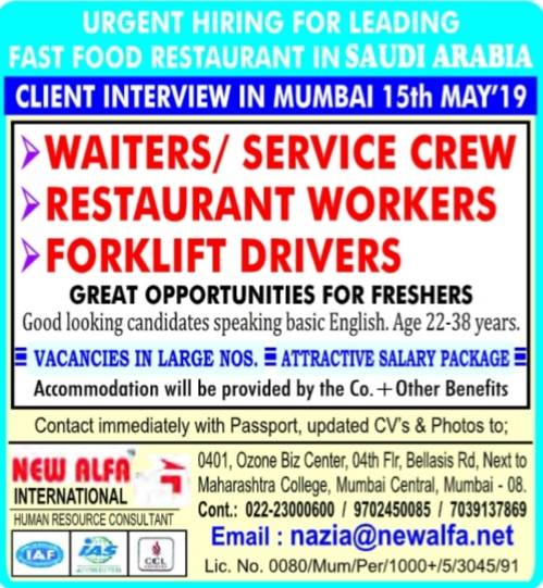 20+ GULF JOB VACANCIES - 16/05/2019 - TODAY'S INTERVIEWS