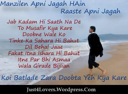 yeah ishk aye hindi song