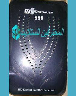 احدث ملف قنوات M STRONGER 888