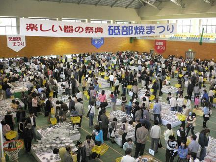 Sale Event of the distinctive blue and white Tobe-yaki pottery, Ehime