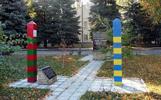 Межова. Пам'ятник землякам, що загинули в Афганістані