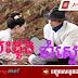 CH3_Thai Lakorn_Besdong Cham Sne [46EP]