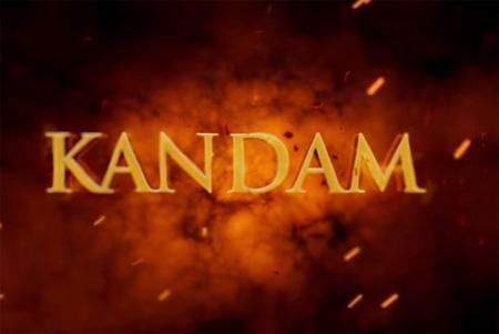 Kandam Official Trailer