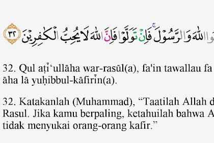 Tajwid Surat Ali Imran Ayat 32