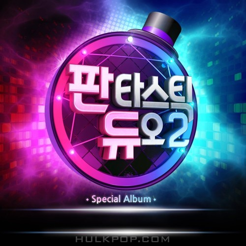 Park Mi Kyung, Lee Ji Young – Fantastic Duo 2 Part.10