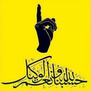 Azimat 212, Habib Taufiq bin Abdul Qadir as-Seggaf Anjurkan Umat Islam Membaca Amalan ini