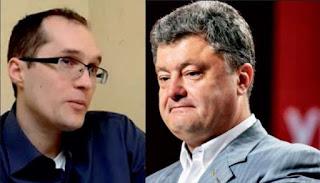 Россия продолжает шантажировать Украину заложниками, – Ирина Геращенко - Цензор.НЕТ 2604