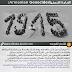 الابادة الارمنية(Armenian Genocide)
