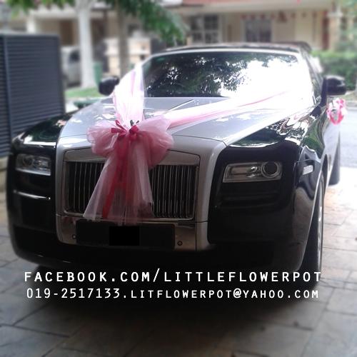 Wedding Car Decoration Kit
