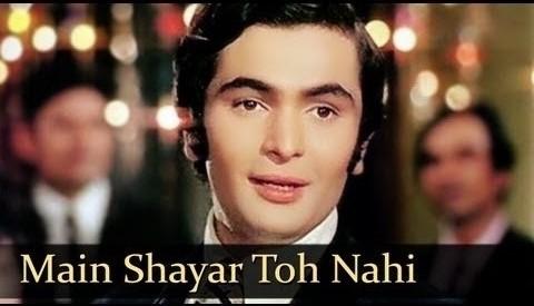 Main Shayar To Nahin Tabs - Bobby