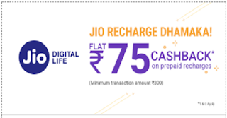 Phonepe Jio Recharge Cashback