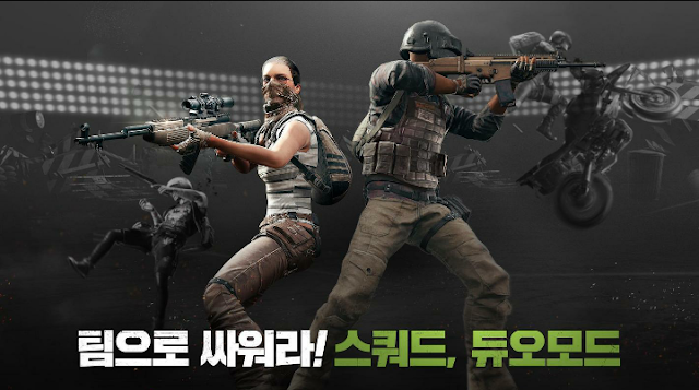 New Pubg Mobile Game New Version Apk+Data in 2019