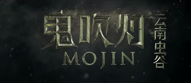 Sinopsis Film Mojin: The Worm Valley (2018)