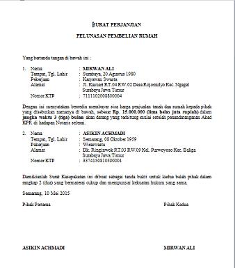 Contoh Surat Pernyataan Hutang Pribadi Simak Gambar Berikut