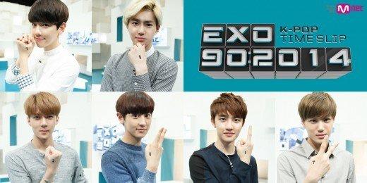 EXO 90 2014