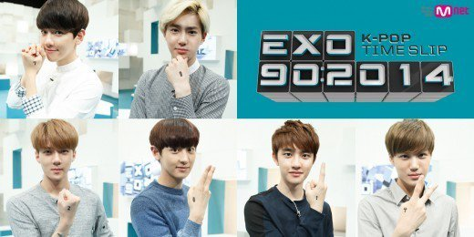 EXO 90 2014線上看