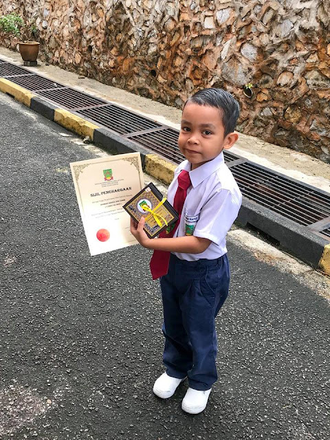 Ikhwan di Majlis Anugerah Kecemerlangan 2018