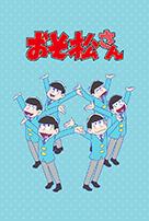 http://line-themes.blogspot.com/2016/03/mrosomatsu.html