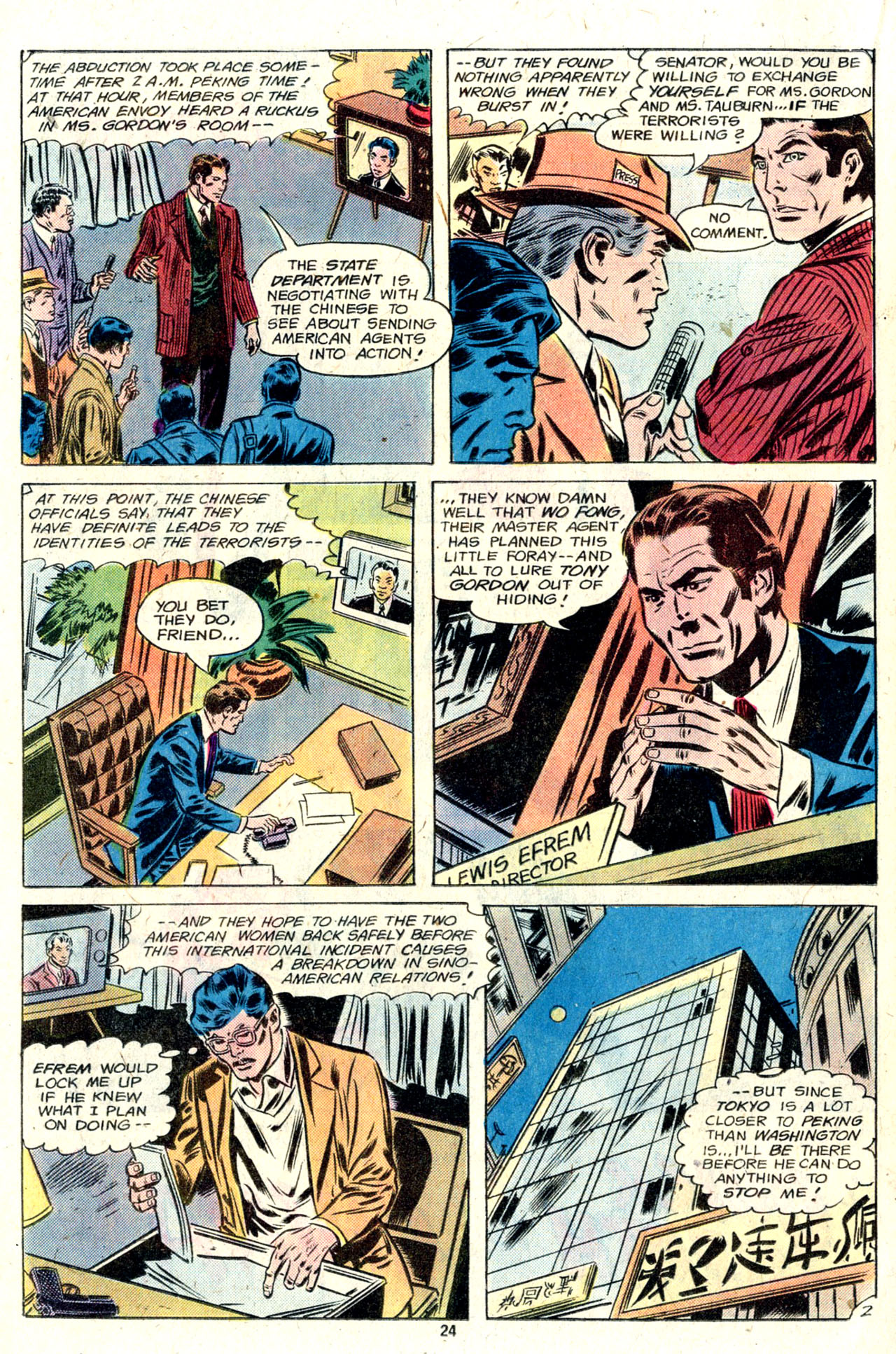 Detective Comics (1937) 482 Page 24