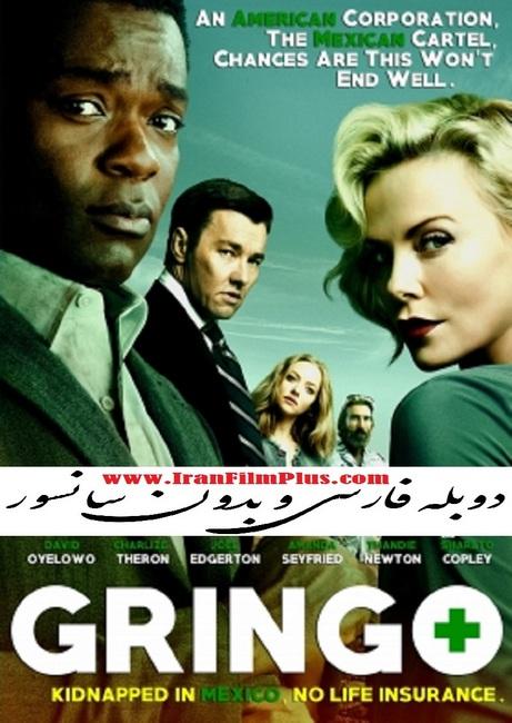 فیلم دوبله: گرینگو (2018) Gringo