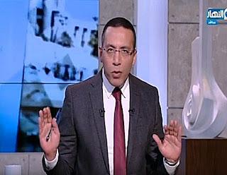 برنامج آخر النهار حلقة الأحد 17-12-2017 خالد صلاح
