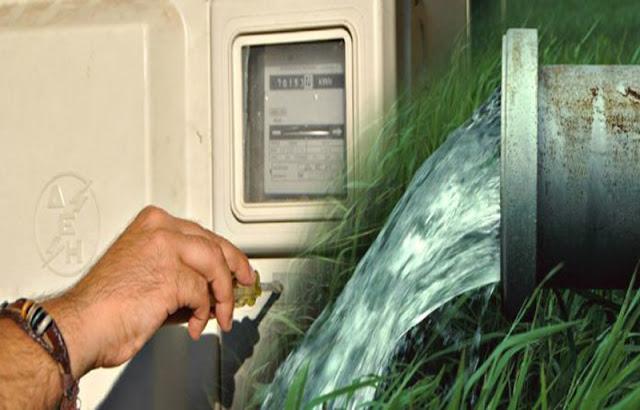 Παρέμβαση του Περιφερειάρχη Πελοποννήσου για το αγροτικό τιμολόγιο υδροληψίας