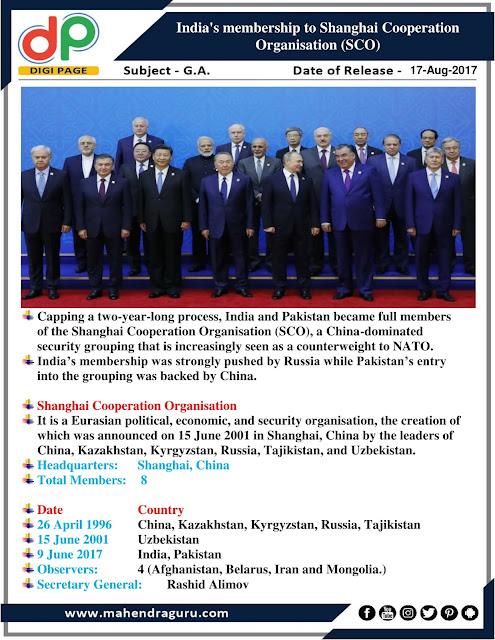 DP | India's membership to (SCO)  | 17 - August - 17
