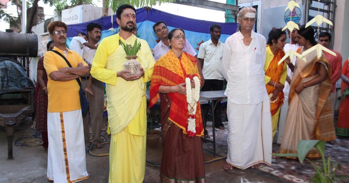 Satyananda Yoga Centre, Triplicane - Events: Swami ...