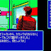 VN of the Month February 1991