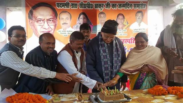 cp thakur birthday