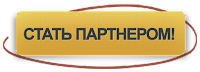 https://blagodaryu.ru.com/referer/ivan1909