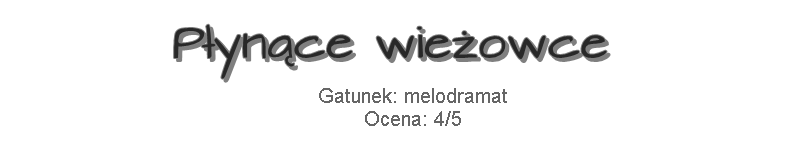 W filmowym kadrze (2)- przegląd filmów polskich