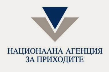 Как самостоятельно сдать отчетность по торговому представительству в Болгарии. Как заполнить Годишна данъчна декларация обр. 1010а, как заполнить декларацию в НСИ декларацию в НСИ (Национален статистически институт)