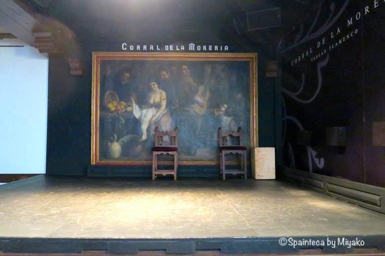 Corral de la Moreria マドリードの老舗フラメンコ劇場コラル・デ・ラ・モレリアの舞台