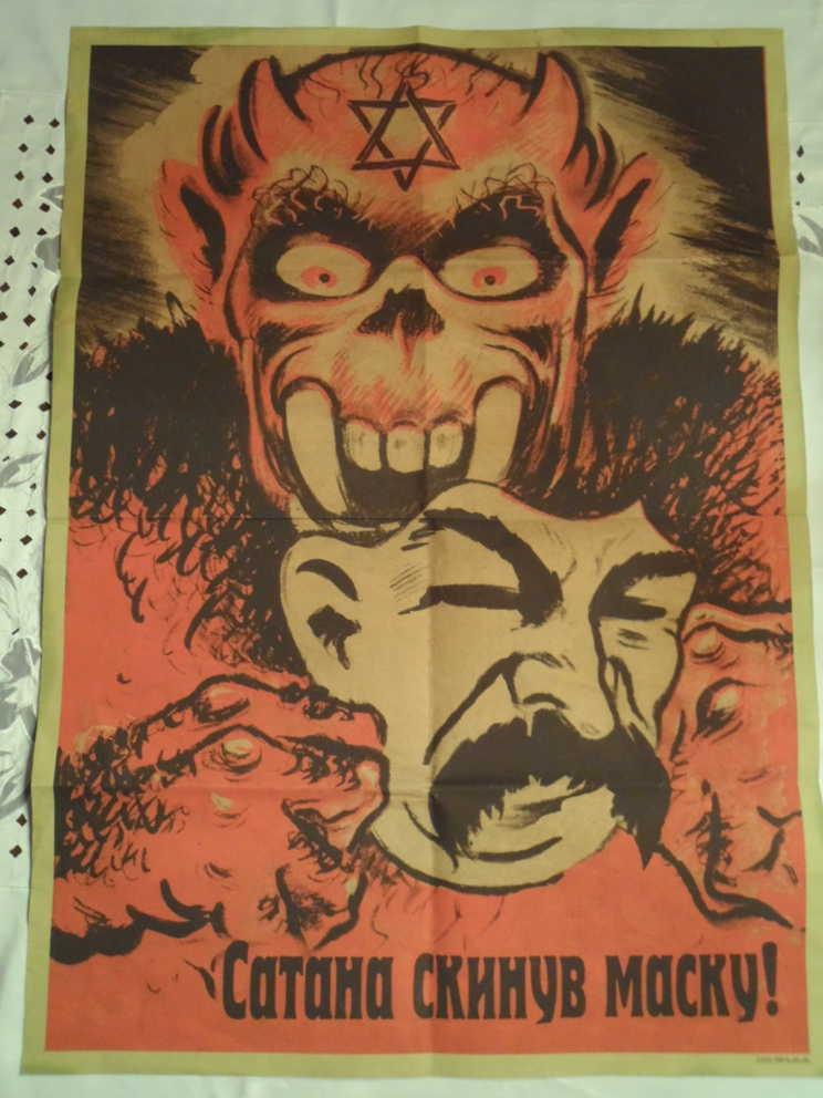 http://2.bp.blogspot.com/-lE6a6YWH24Y/T-sTG1ctSNI/AAAAAAAABCg/dOiSFz-dBME/s1600/satan-mask.jpg