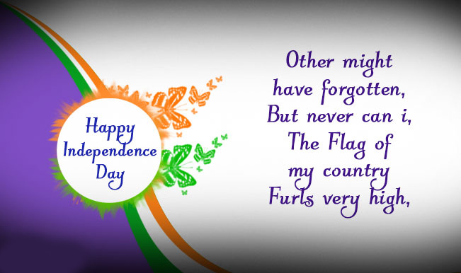 why do we celebrate independence day india it should be in hindi Also, holi is not a one day festival as celebrated in most of the states in india, but it is celebrated for three days day 1 – on full moon day (holi purnima) colored powder and water are.