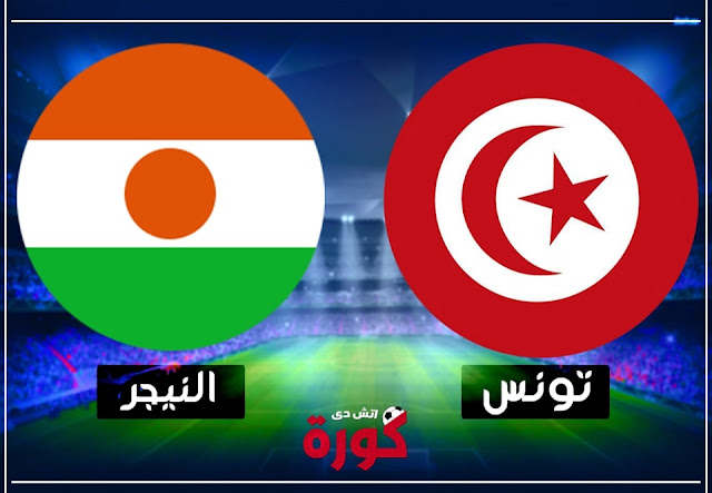 tunisia-vs-niger