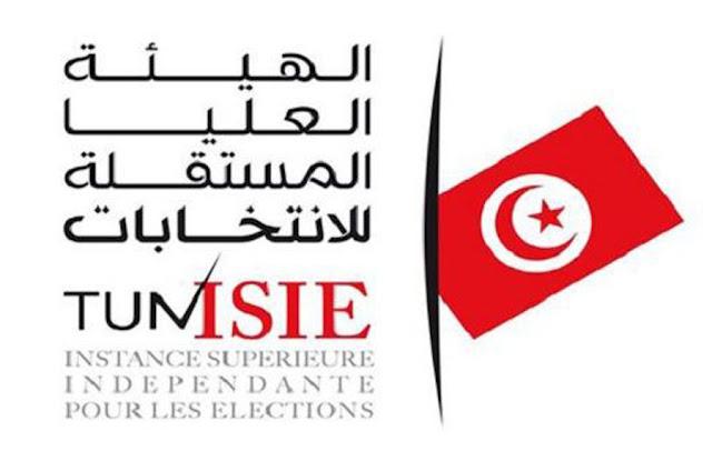 الهيئة العليا المستقلة للانتخابات :فتح باب التسجيل للمشاركة في الانتخابات القادمة