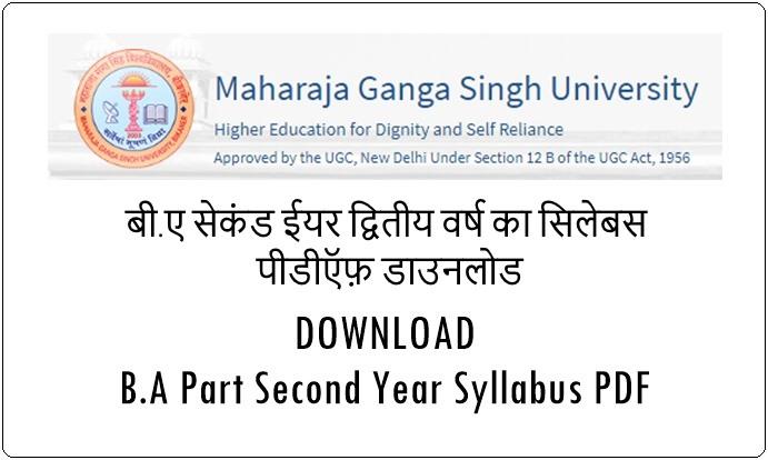 [PDF]-SYLLABUS-B.A.-II-Examination- Maharaja-Ganga-Singh-University,