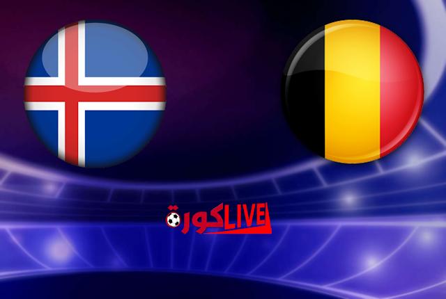 مباراة بلجيكا وايسلندا اليوم بتاريخ 15-11-2018 دوري الامم الاوروبية